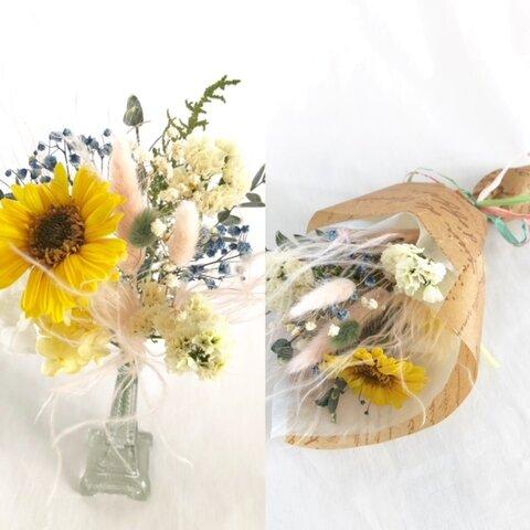 【プリザーブドフラワー/ガーベラと小花をふんわりと優しく束ねた花束/花束ラッピング付き】