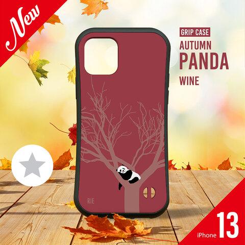 【秋色パンダ】ワイン/iPhoneケース/グリップケース/iPhone13/iPhone12/iPhone11/スマホケース/お揃い/おそろい/ペア/名入れ