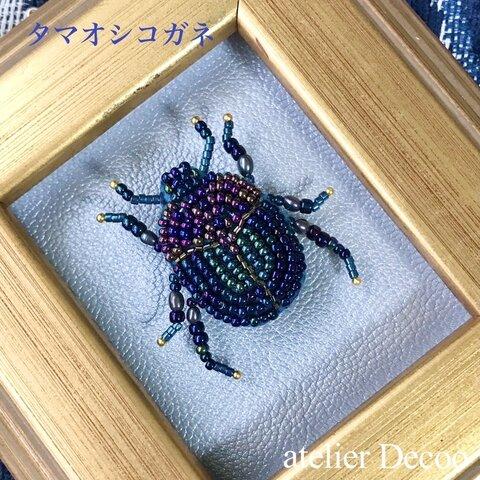 タマオシコガネ(スカラベ)のビーズ刺繍ブローチ