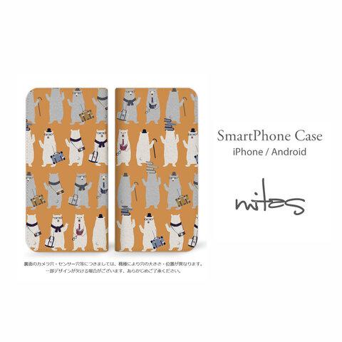 クスグルジャパン (カーゴチーフ 総柄 OR) ベルトなし 手帳型 全機種対応 送料無料 スマホケース iPhone Xperia AQUOS Galaxy  [mset-39955051]