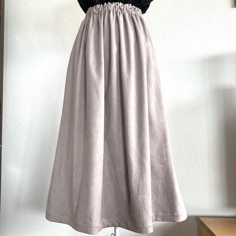フェイクスエードのフレアーギャザースカート(ライトグレージュ)