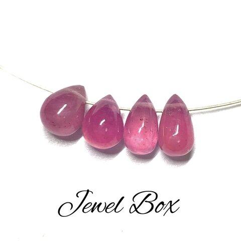 宝石質ピンクサファイアB*ドロップカット*4個