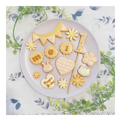 セミオーダーアイシングクッキー