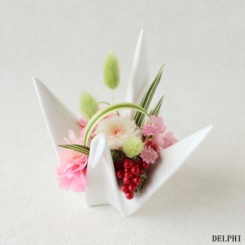 【受注製作】折り鶴のアレンジメント(ホワイトベース&ピンク)【プリザーブドフラワー】 和風アレンジメント お正月 ギフト