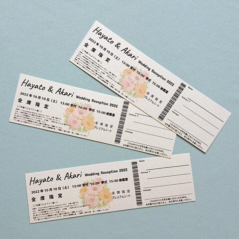 5枚セット◆芳名帳にもなる ライブチケット風ブライダル招待状
