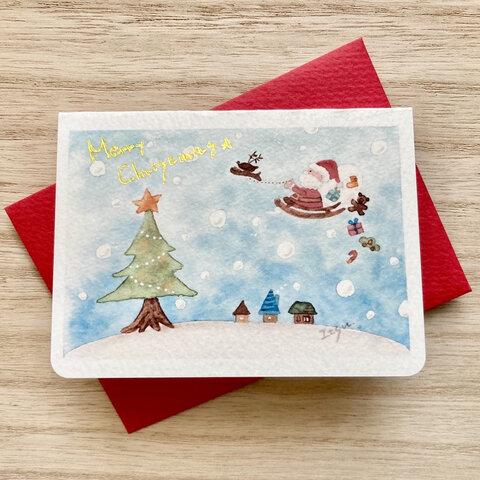 🎄透明水彩画「大忙しのサンタクロース」2枚セット 北欧クリスマスミニカード  イラスト クリスマス クリスマスツリー クリスマスカード 雪 冬🎄