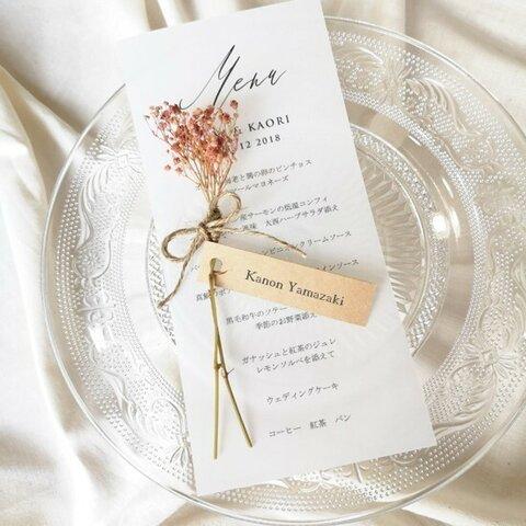 結婚式 ミニブーケ ミニ花束 席札 ドライ&プリザーブドフラワー ウェディング bouquet0005