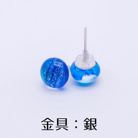【銀 ピアス】琉球ガラス