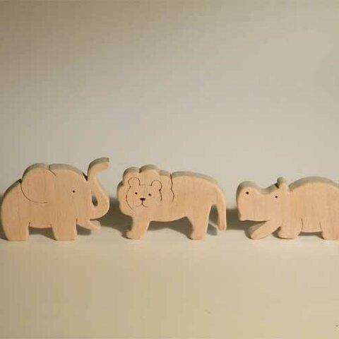 木のパズル 象とカバとライオンのトリオ