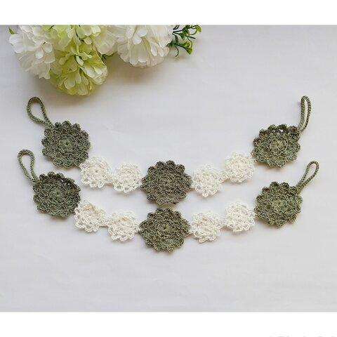 *2本1セット*お花のカーテンタッセル リーフグリーン×ホワイト 手編み