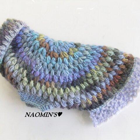 わん用🐩玉編みウェア/ブルー系