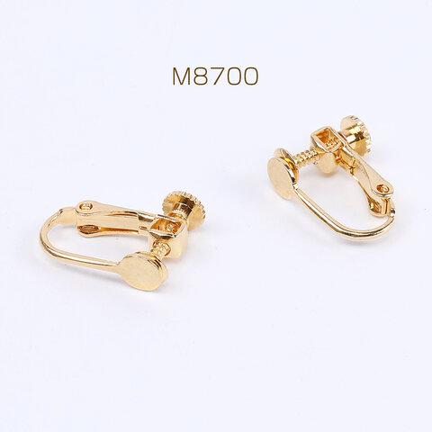 M8700  10個  高品質イヤリング金具 丸皿 5mm ゴールド(10ヶ)