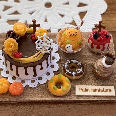 *palm miniature*ハロウィンスイーツ2021🎃ドリップケーキ