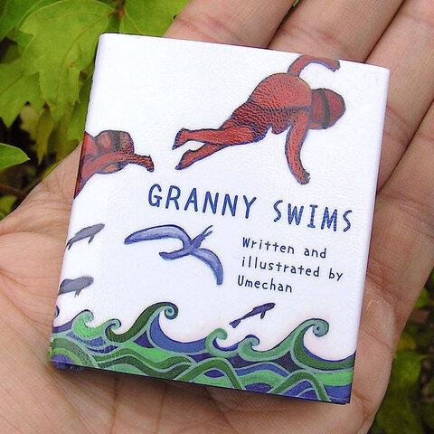 豆えほん23「GRANNY SWIMS」