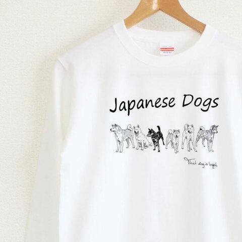 日本犬・柴犬 ロンT ユニセックス