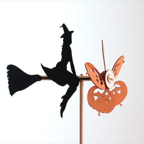 魔女の風向計 ハロウィン