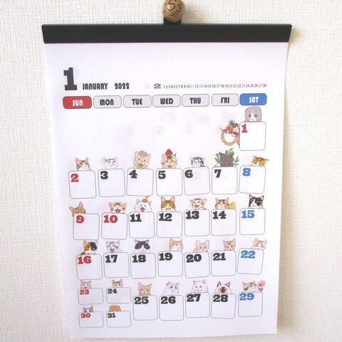 エコネコカレンダー2022(壁掛け)