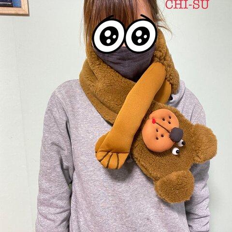 (chi-suおすすめ)クマさんマフラー