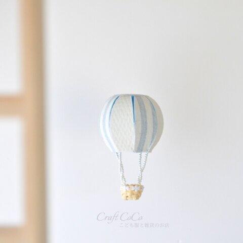 ゆらゆら 気球型モビール ストライプブルー
