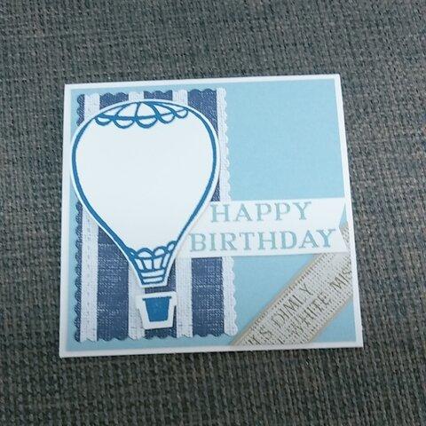〘誕生日〙グリーティングカード