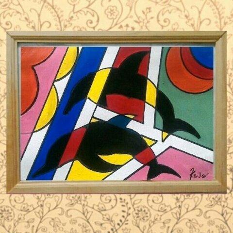 絵画 アクリル絵の具使用 タイトル「イルカの恋」