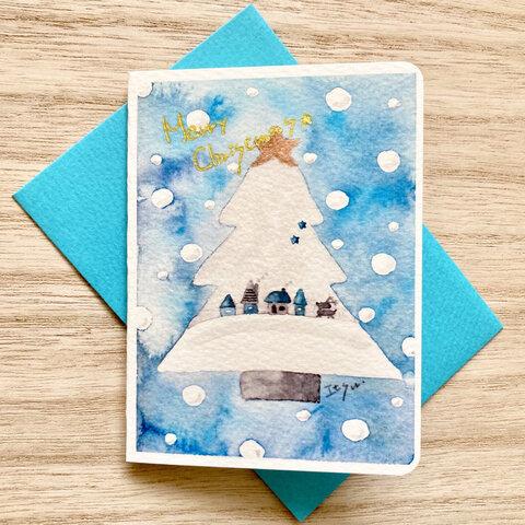 🎄透明水彩画「夜のクリスマス」北欧 イラストミニクリスマスカード 2枚セット クリスマスギフト クリスマスツリー クリスマス クリスマスカード🎄