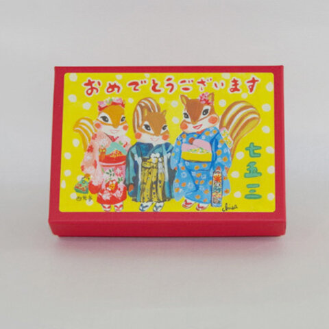 【くるみのクッキー】幸せな七五三(おめでとうございます)◎西光亭