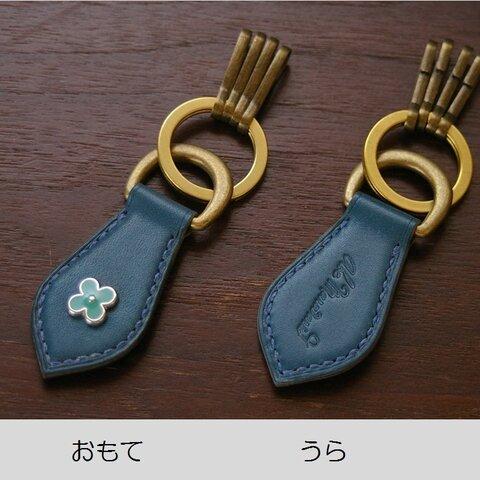 手縫いのキーホルダー with 花柄カシメ(革色:ブルー × カシメ:青・4弁)【受注生産】【送料込み】