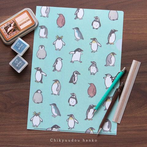 ペンギンたくさんクリアファイル(A4)