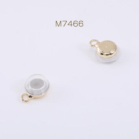 M7466  6套  マスクピアスマグネット金具 カン付き シリコンカバー付き 6mm ゴールド   3× (2セット)