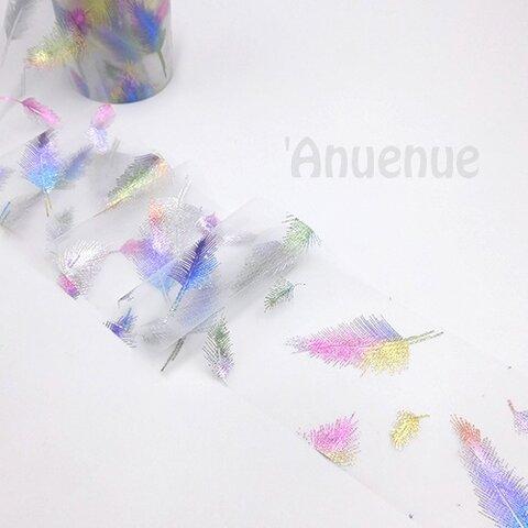フェザーチュールリボン【 White x Rainbow feather】80mm×2m