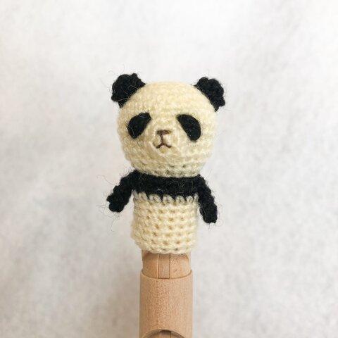 パンダちゃんの指人形【あみぐるみ】【大人サイズ】