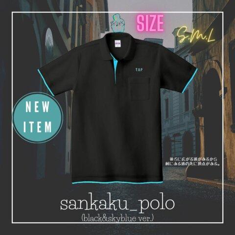 【sankaku_t】(skyblue ver.)