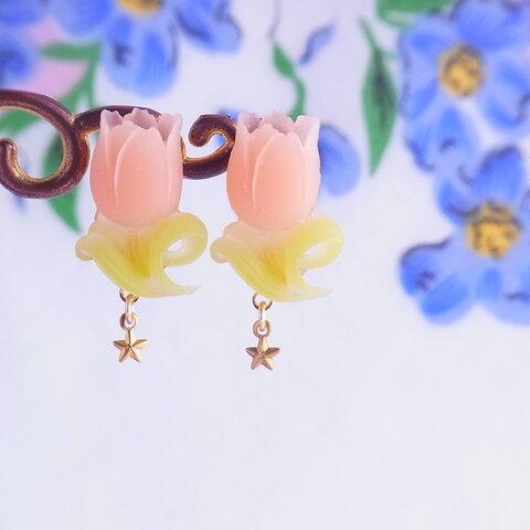 【3色】夢色チューリップピアス