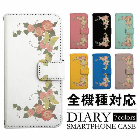 [a011_a2] 花柄フラワーデザイン 手帳型ケース 全機種対応 iPhone11 iPhone11Pro iPhone11ProMax スマホ SIMフリー
