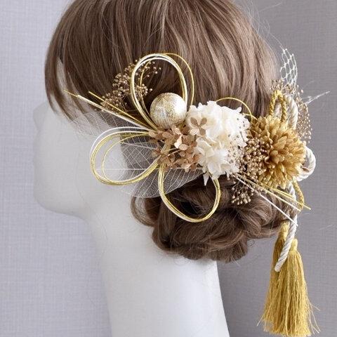 ドライフラワー×プリザーブドフラワー×アーティフィシャルフラワー ヘッドドレス ヘアパーツ  華やかなゴールド 結婚式 成人式