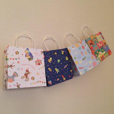 ミニ紙袋 Toy pattern Series柄 選べる!4柄5枚セット