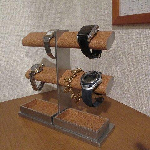 腕時計スタンド 8本掛け楕円パイプ腕時計スタンド ak-design 180122