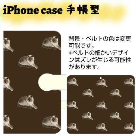 ドイツで暮らす猫オピ iPhoneケース 手帳型