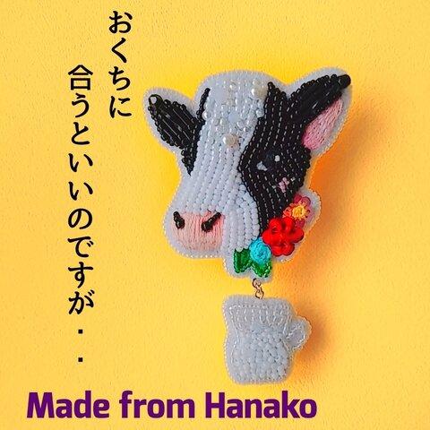 Made from Hanako 牛の花子ブローチ