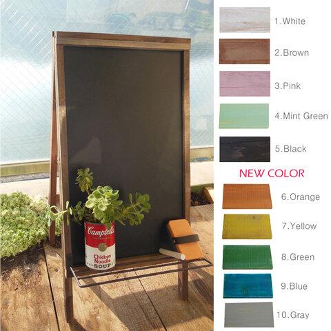アイアン棚付き黒板立て看板 11色より