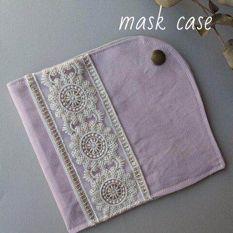インド刺繍リボンのハンドメイドマスクケース