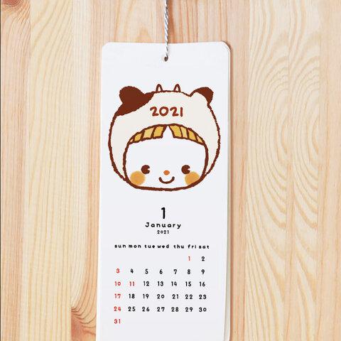 2021年 壁掛けカレンダー