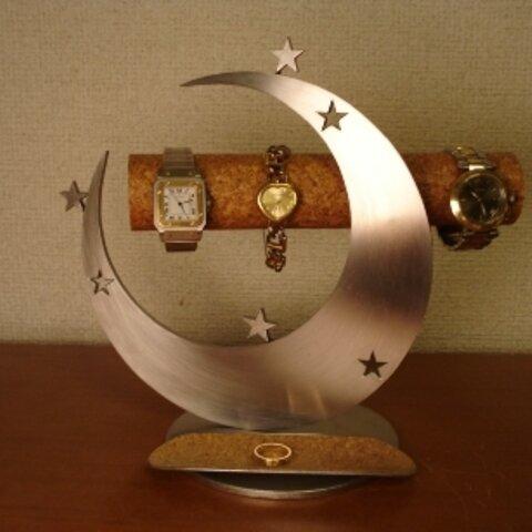 誕生日プレゼントに スリー気まぐれスタームーン腕時計&アクセサリースタンド No.90308