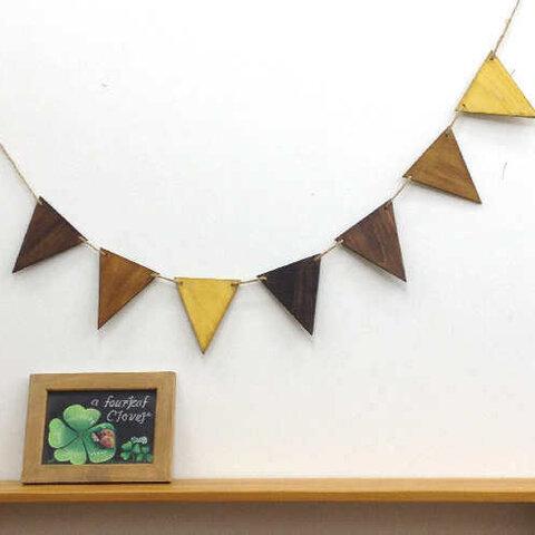 三角フラッグ 木製ガーランド