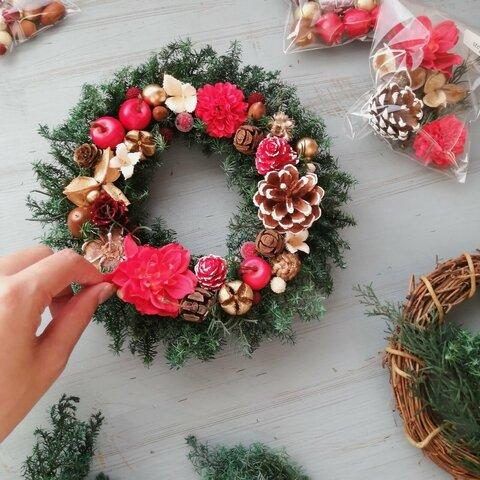 【送料無料】【キット】20cmの本物のヒムロスギとたっぷりの木の実で作る王道クリスマスリース【予約受付】