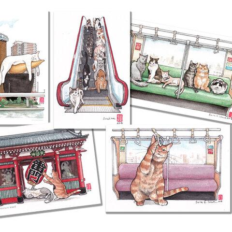 「東京猫」5枚ポストカード