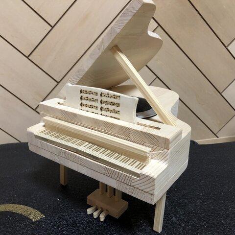 《新作》ピアノ型ワイヤレスWoodSpeaker(Bluetooth対応♪充電式♪)
