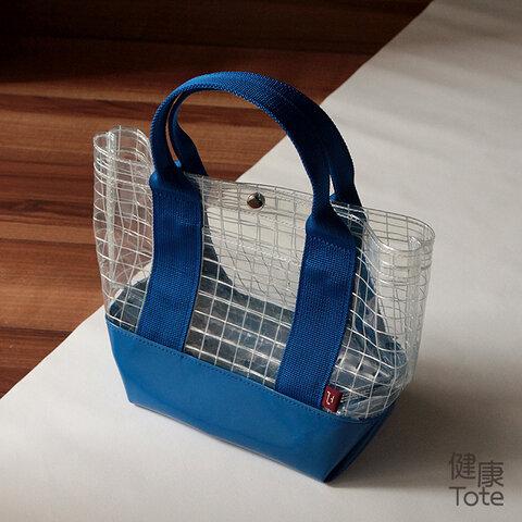 ビニール生地で作ったプールバッグ♪(糸入り透明/青)