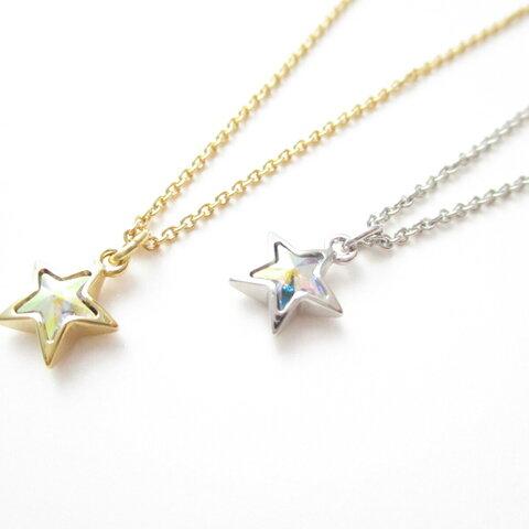 スワロフスキー オーロラ 小さな 星 の サージカルステンレス チェーン ネックレス(お手入れ簡単 汗や水に強い サージカルステンレス チェーン)
